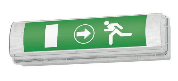 купить дешевые аварийные светильники со склада в Киеве от ЭЛМАР